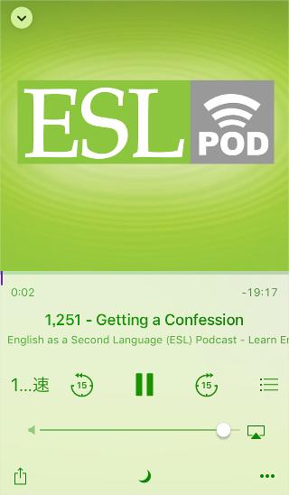ESL Podcastのスクリーンショット