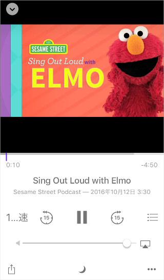 Sesame Street Podcastのスクリーンショット